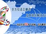 公司年報翻譯-企業年報翻譯-北京翻譯公司