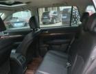 斯巴鲁傲虎 2012款 2.5 CVT 豪华导航版-性能越野车全