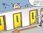 青浦刑事辩护律师 青浦刑事律师咨询 青浦刑事案件律师