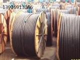 苏州长期收购二手电力电缆 控制电缆线 高压电线电缆