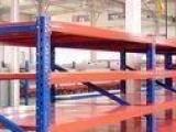 笋英红木家具 货架 二手办公用品家具回收公司
