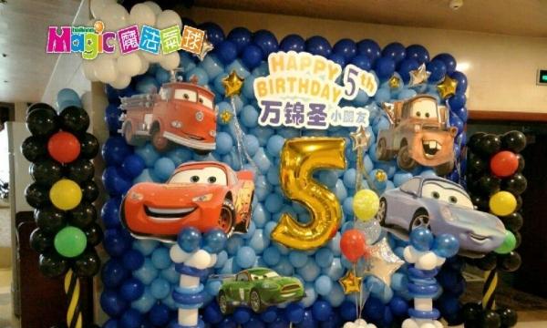 厦门气球装饰 生日派对策划 **魔法气球 专业便宜