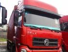 公司出售各种品牌厢式货车欢迎顾客前来选购