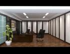 深圳龙华新区装修公司龙华办公室装修施工专业价格实在