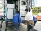 安庆市鸿运搬家 做杂事等服务 顺心优惠到家