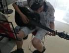 阆中学吉他,阆中学架子鼓就来阆中山海琴行,暑假班火热开启