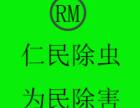 青白江杀虫公司区分浓度法