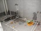 张店维修安装水管,电路,换阀门,座便器,厨卫家电及用具