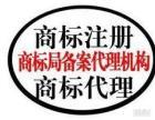 南阳代理商标注册-商标注册流程及需要多少钱