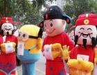 陕西卡通人偶租赁厂家皮卡丘大白熊本小丑佩奇多新全