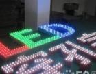 潍坊较低价楼体亮化喷绘招牌超薄灯箱冲孔发光字注水旗