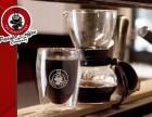 温州太平洋咖啡加盟
