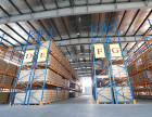 大连名商仓储出售中型货架重型库房货架