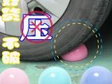 苏州海洋球厂家直销8CM高品质海洋球淘气堡球池