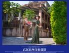 武汉2018婚纱摄影工作室排名情况