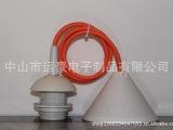特价灯具配件纸灯笼吊灯套件LED灯泡吊线 餐吊灯配件E27灯头灯