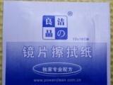 深圳宝洁——3D眼镜消毒清洁湿巾、镜头镜片清洁纸、屏幕湿巾