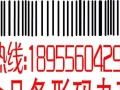 滁州食品商标到哪里注册、专利申请合肥名诚代理