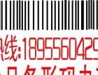 巢湖葡萄水果如何办理商标注册,商标注册代理公司合肥
