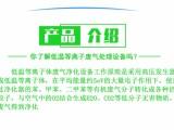 低温等离子光氧催化一体机净化器 废气处理喷漆房专用环保设备