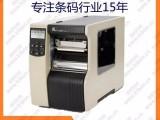 条码标签机Datamax M4206条码打印机