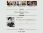 2016年南京水设计工作室品牌网站建设专家,质优价廉