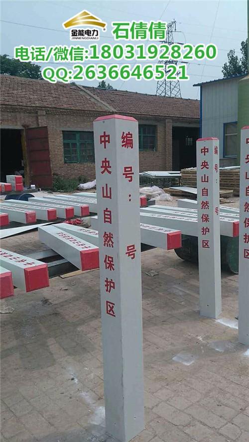 重庆玻璃钢标志桩 丝网印刷 使用寿命长 金能电力界桩价格
