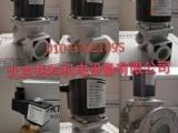 意大利Elektrogas伊莱克斯 VMR燃气管道电磁阀
