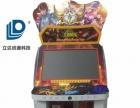王者荣耀街机投币游戏机格斗机 全国联网对战 22寸
