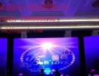 山东济南LED户外显示屏怎样安装/安装注意事项
