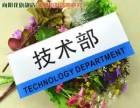 欢迎进入-广州美的消毒柜(各中心)售后服务网站电话