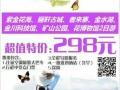 金昌-紫金花海-骊靬古城-金水湖-金川科技馆2日游