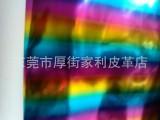 七彩彩虹PU 新款女鞋鞋革环保皮革 0.6mm布底条纹皮革