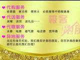 许昌极客跑腿服务中心
