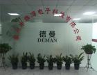 泉州市雄海电子科技有限(德曼)电钢琴工厂直销批发