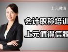 如皋会计管理会计的内涵包括哪些会计人员应具备的会计专业知识