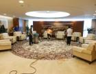 重庆巴南区开荒 巴南区地毯保洁