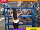 清远货架厂家直营300KG铁架子