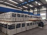厂家授权施乐复印机批发,免费售后维护.免费送货安装