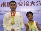 十堰武术散打跆拳道太极拳培训学校张教练