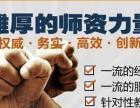杭州办公自动化培训班 高效办公从春华起步