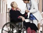 医院病人,老人护理找武汉多福家政, 我们会用心与您!