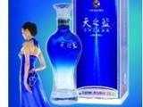 低价批发白酒五粮液 茅台 剑南春 国窖1573 洋河系列酒