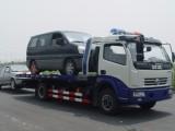 大同道路救援拖车电话是多少 搭电/送油 汽车/补胎/换胎