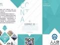 logo设计、企业VIS设计、画册设计、宣传品设计