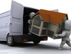 滨湖区申通搬家托运个人长短途搬家运输