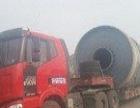 乾安设备托运-农安大件运输,德惠-扶余工程机械运输