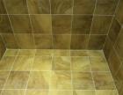企业瓷砖美缝服务_家庭瓷砖美缝施工推荐青岛鸿万福