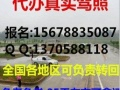 安庆考照不限时间报名即可上车