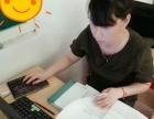 双阳洛阳较新暑期电脑培训零基础入门包教会到洛江吉智